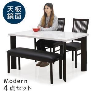 ダイニングテーブルセット 4人 4点 モダン おしゃれ Modern|rick-store|06
