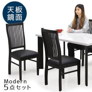 ダイニングテーブルセット 4人 5点 モダン おしゃれ Modern|rick-store