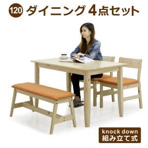 ダイニングテーブルセット 4点セット ダイニングセット 4人用 120cm幅 ノックダウン テーブル チェア ベンチ リビング おしゃれ 食卓 食卓テーブル 食卓セット|rick-store