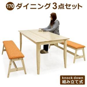 ダイニングテーブルセット 6人掛け 3点 ベンチ パイン無垢 天然木 完全組立式 カントリー調 北欧 モダン 木製 座面 ファブリック 布地|rick-store
