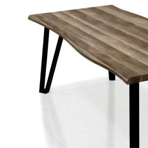 天板長辺に波打つデザインを施したモダンなダイニングテーブル ブラックカラーで塗装したスチール脚がオシ...