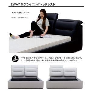 ベッド ダブル ベッドフレームのみ リクライニングヘッド 合皮レザー モダン おしゃれ rick-store 02