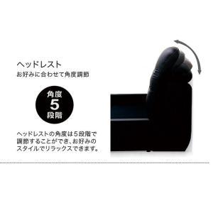 ベッド ダブル ベッドフレームのみ リクライニングヘッド 合皮レザー モダン おしゃれ rick-store 03