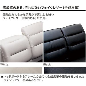 ベッド ダブル ベッドフレームのみ リクライニングヘッド 合皮レザー モダン おしゃれ rick-store 05