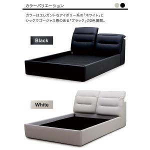 ベッド ダブル ベッドフレームのみ リクライニングヘッド 合皮レザー モダン おしゃれ rick-store 07