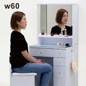 ドレッサー 三面鏡 椅子付き 化粧台 おしゃれの画像