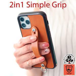 iPhone 2in1 グリップ ケース ハード ケース iPhone11 iPhonexs iphone 11 Pro MAX XS XR MAX X 栃木レザー レザー 本革 革 Rickys リッキーズ r180|rickys