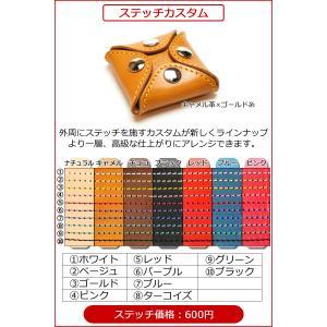 コインケース  小銭入れ コンパクト リッキーズ  小銭 コイン ケース レザー 本革 栃木レザー r220|rickys|15