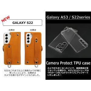 Galaxy S10 S10+ plus note9 S9 S9+ plus 手帳型 ケース -EFGS- リッキーズ ギャラクシー ノート9 カバー レザー 本革 栃木レザー R155 rickys 02