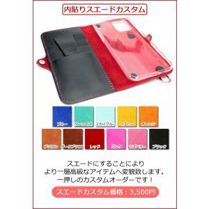 Galaxy S10 S10+ plus note9 S9 S9+ plus 手帳型 ケース -EFGS- リッキーズ ギャラクシー ノート9 カバー レザー 本革 栃木レザー R155 rickys 17