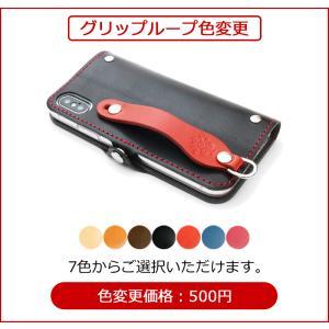 Galaxy S10 S10+ plus note9 S9 S9+ plus 手帳型 ケース -EFGS- リッキーズ ギャラクシー ノート9 カバー レザー 本革 栃木レザー R155 rickys 18