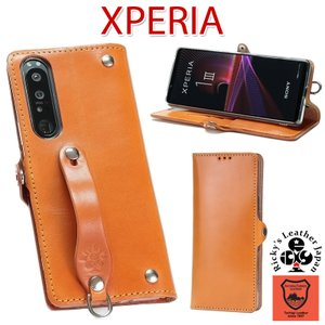 Xperia 1 手帳型 レザー ケース MSカードケース 仕様 -EFGS- リッキーズ アイフォン レザー 本革 栃木レザー R154|rickys