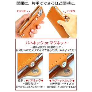 Xperia 1 手帳型 レザー ケース MSカードケース 仕様 -EFGS- リッキーズ アイフォン レザー 本革 栃木レザー R154|rickys|12