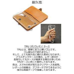 Xperia 1 手帳型 レザー ケース MSカードケース 仕様 -EFGS- リッキーズ アイフォン レザー 本革 栃木レザー R154|rickys|14