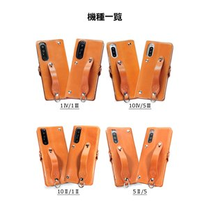Xperia 1 手帳型 レザー ケース MSカードケース 仕様 -EFGS- リッキーズ アイフォン レザー 本革 栃木レザー R154|rickys|05