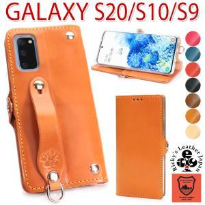 Galaxy S10 S9 EFGS 手帳型 ケース MS仕様 galaxy SC-03L SCV41 SC-02K SCV38 ギャラクシー ケース カバー 栃木レザー レザー 本革 革 Rickys リッキーズ R155|rickys