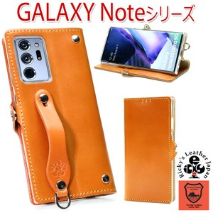 Galaxy Note10+ Note9 EFGS 手帳型 ケース MS仕様 SC-01M SCV45 SC-01L SCV40 ノート 10 9  ケース カバー 栃木レザー レザー 本革 革 Rickys リッキーズ R155|rickys