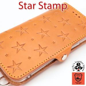 -EFGS- スタースタンプ 手帳型 ケース 【リッキーズ】 iPhone Xperia Galaxy Aquos レザー 本革 栃木レザー R159 rickys