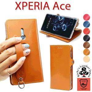 Xperia XZ3 XZ2 EFGS 手帳型 ケース MS仕様 xperia XZ2 XZ3 SO-01L SOV39 801SO SO-03K SOV37 702SO 栃木レザー 本革 革 Rickys リッキーズ R154|rickys