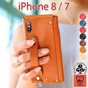 iPhone sシンプル ALLレザー ケース iPhone8 iPhone7 iPhone 8 7 ケース カバー 栃木レザー レザー 本革 革 Rickys リッキーズ r105|rickys