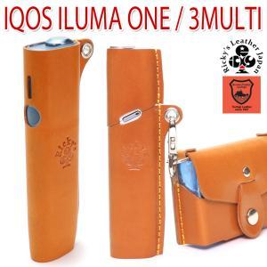 IQOS3 Multi ケース 【リッキーズ】 アイコス3 マルチ ケース カバー レザー 本革 栃木レザー r401|rickys