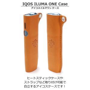 IQOS3 Multi ケース 【リッキーズ】 アイコス3 マルチ ケース カバー レザー 本革 栃木レザー r401|rickys|04