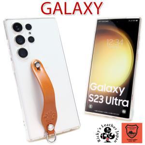 Galaxy シンプルグリップケース Galaxy Note10+ S10 S10+ plus Note 9 S9 S9+ plus 栃木レザー 革 本革 Rickys リッキーズ r152|rickys