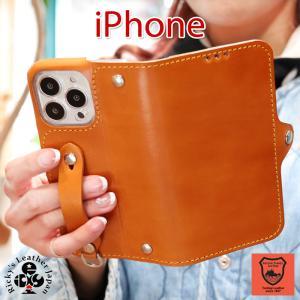 6f18a52224 iPhone XS MAX XR X 8 8plus 手帳型 ケース -EFGS- リッキーズ アイフォン 7 ...
