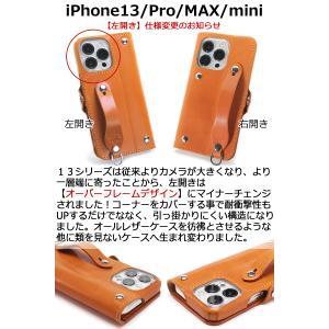 iPhone 11 Pro iPhone XS iPhone X 手帳型 レザー ケース MSカードケース 仕様 -EFGS- 5.8 インチ リッキーズ アイフォン レザー 本革 栃木レザー r170|rickys|02