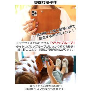 iPhone 11 Pro iPhone XS iPhone X 手帳型 レザー ケース MSカードケース 仕様 -EFGS- 5.8 インチ リッキーズ アイフォン レザー 本革 栃木レザー r170|rickys|08