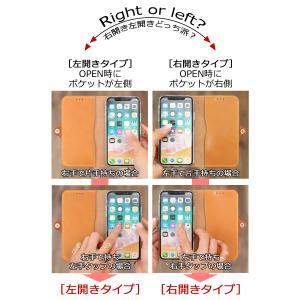 iPhone 11 Pro iPhone XS iPhone X 手帳型 レザー ケース MSカードケース 仕様 -EFGS- 5.8 インチ リッキーズ アイフォン レザー 本革 栃木レザー r170|rickys|03