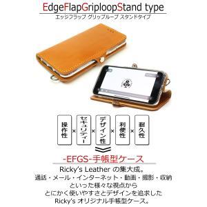 iPhone 11 Pro iPhone XS iPhone X 手帳型 レザー ケース MSカードケース 仕様 -EFGS- 5.8 インチ リッキーズ アイフォン レザー 本革 栃木レザー r170|rickys|04