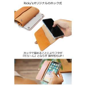 iPhone 11 Pro iPhone XS iPhone X 手帳型 レザー ケース MSカードケース 仕様 -EFGS- 5.8 インチ リッキーズ アイフォン レザー 本革 栃木レザー r170|rickys|06