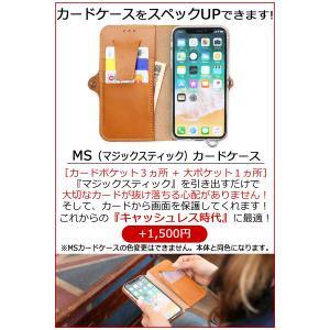 iPhone 11 Pro iPhone XS iPhone X 手帳型 レザー ケース MSカードケース 仕様 -EFGS- 5.8 インチ リッキーズ アイフォン レザー 本革 栃木レザー r170|rickys|07