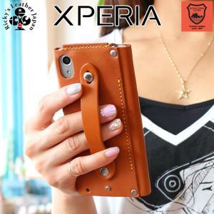 Xperia ALLレザー sシンプル ケース【リッキーズ】 xz1 xzs xz x performance Premium カバー レザー 本革 栃木レザー  r107 rickys