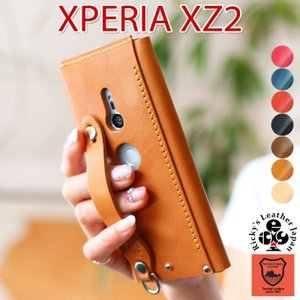 Xperia XZ2 sシンプル ALLレザー ケース SO-03K SOV37 702SO オールレザー ケース カバー 栃木レザー レザー 本革 革 Rickys リッキーズ r136|rickys