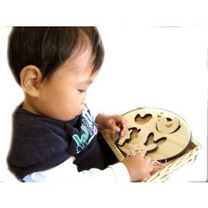 ヒノキのブロックと名前入りキーホルダーセット  木のおもちゃ 木製パズル 知育玩具|ricordo|03