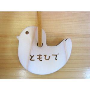 ヒノキのブロックと名前入りキーホルダーセット  木のおもちゃ 木製パズル 知育玩具|ricordo|04