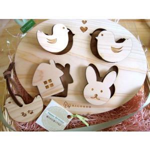 ヒノキのブロックと名前入りキーホルダーセット  木のおもちゃ 木製パズル 知育玩具|ricordo|06