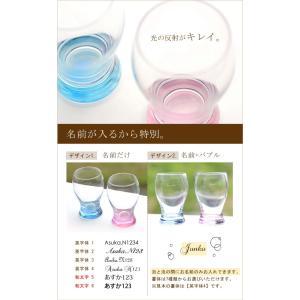 名前入り タンブラー AWA泡 1個から販売  選べる2色カラー ブルー ピンク|ricordo|03