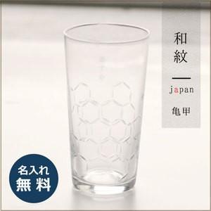 名入れグラス  和紋グラス 亀甲模様 伝統の和紋細工が施されたグラスに名前入れします|ricordo