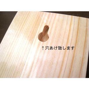 和風 シンプルな ひのき表札 オリジナル表札作成|ricordo|02