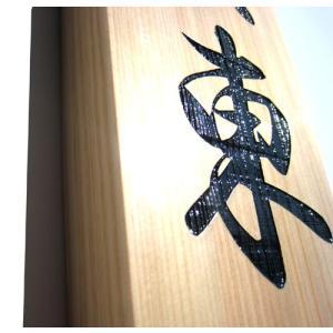 和風 シンプルな ひのき表札 オリジナル表札作成|ricordo|04