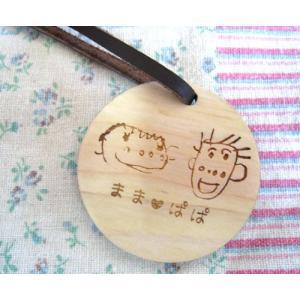 オリジナルイラスト刻印 木のスケッチキーホルダー 子供のイラストをキーホルダーに残す|ricordo