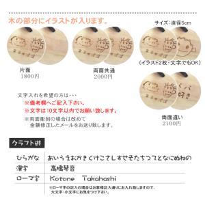 オリジナルイラスト刻印 木のスケッチキーホルダー 子供のイラストをキーホルダーに残す|ricordo|04