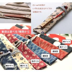 小粋な名前入り母の日セット 積層箸 選べる布箸袋  スリムストラップの3点セット|ricordo|03