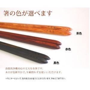 小粋な名前入り母の日セット 積層箸 選べる布箸袋  スリムストラップの3点セット|ricordo|04