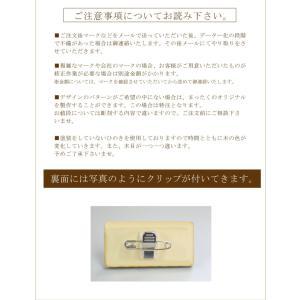 ヒノキ名札 ネームプレート 選べるデザインが4種類 オーダーメイド名札|ricordo|02