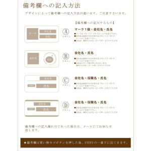 ヒノキ名札 ネームプレート 選べるデザインが4種類 オーダーメイド名札|ricordo|03