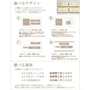 ヒノキ名札 ネームプレート 選べるデザインが4種類 オーダーメイド名札|ricordo|04